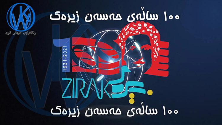 Hassan-Zirak