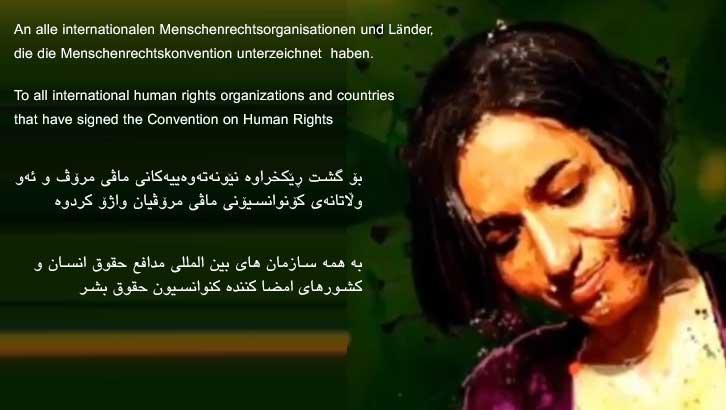Zahra Mohammadi